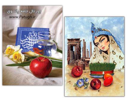 عید1399مبارک
