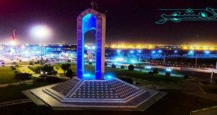 میدان نمازاسلامشهر